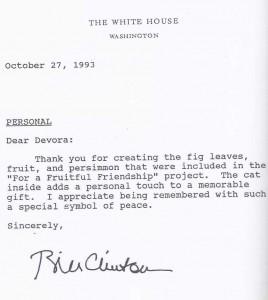 מכתב תודה מאת הנשיא קלינטון